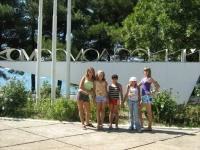 orlenok2009-