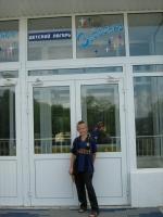 orlenok2011-6-50