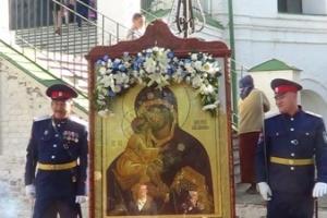 Starocherkassk