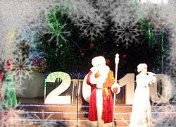 Губернаторская ёлка 2009-2010