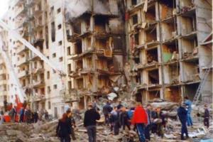16 сентября 1999