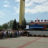 9mayvolgodonsk07_