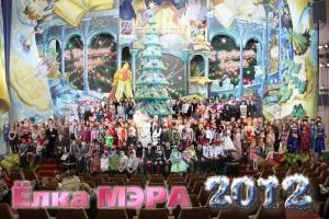 Elkamera2012