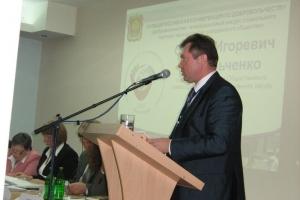Lipezkconference2010