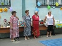 palata-volgodonska.ru_wp-content_uploads_2012_07_IMG_89472