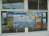 orlenok2011-6-56