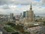 Встреча в Варшаве