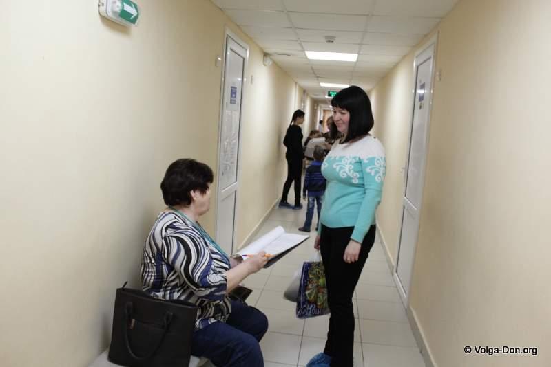 Медицинский центр 9 ул островитянова